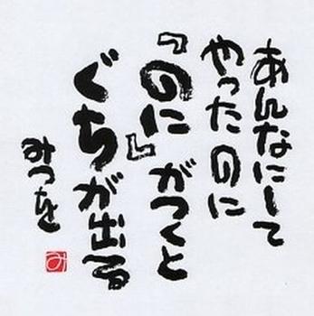 20120216_2236201.jpg