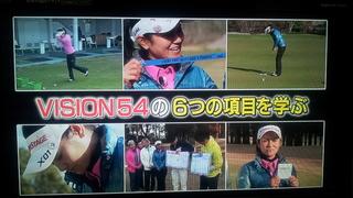 2014-03-11 01.00.46.jpg