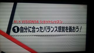 2014-03-11 01.00.53.jpg
