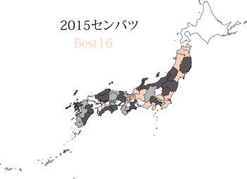 20150324.jpg