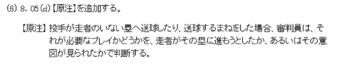 2015kaisei.jpg