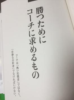 201608261.JPG