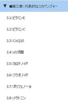 SnapCrab_NoName_2017-7-31_18-13-9_No-00.jpg