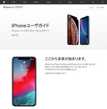 SnapCrab_NoName_2019-4-11_14-45-55_No-00.jpg