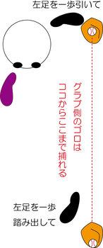 front015.jpg