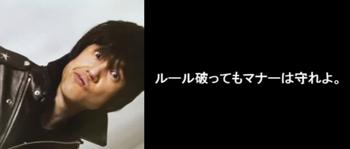 hiroto.jpg