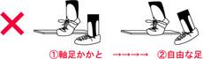 kensei05.jpg