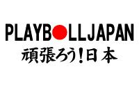 playballjapan-thumbnail2.jpg