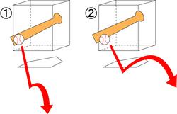 point01.jpg