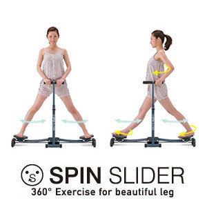 spin-slider.jpg