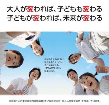 tokyoto.jpg