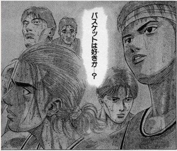 toyotama-01.jpg