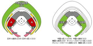 09wbc04.jpg