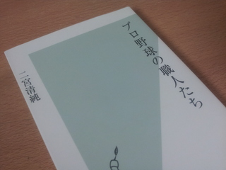 2012-12-12 15.04.04.jpg