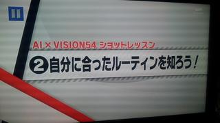 2014-03-11 01.54.22.jpg