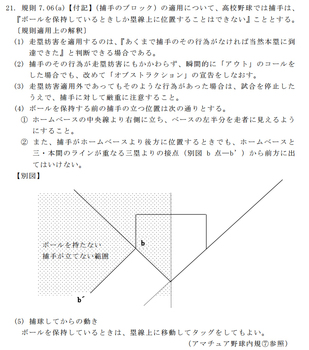 706A.jpg