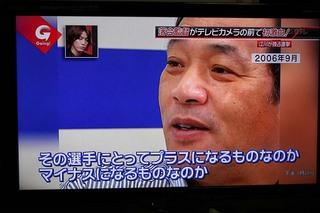 IMG_0208.JPG