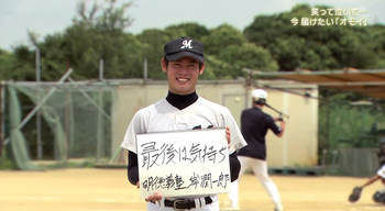 KISHI003.jpg