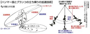 L-40-157-12-08-1_sp.png