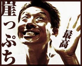 MrSyuzo_1.jpg