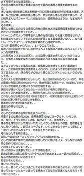 SnapCrab_NoName_2015-11-25_13-14-53_No-00.png