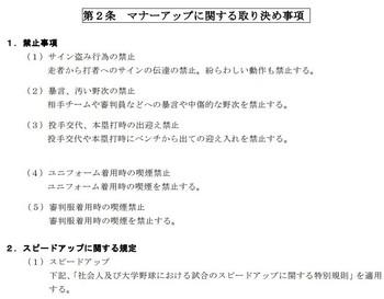 SnapCrab_NoName_2017-11-16_11-55-30_No-00.jpg