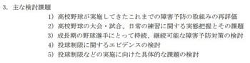 SnapCrab_NoName_2019-8-5_15-28-13_No-00.jpg