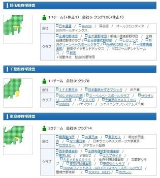 SnapCrab_NoName_2020-6-7_11-54-2_No-00.jpg