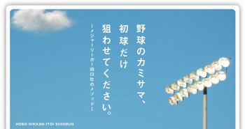archive_top.jpg