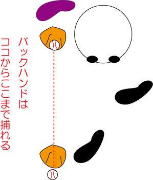 back015.jpg