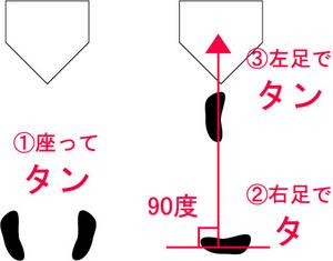 c004.jpg