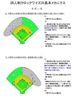 clockN1.jpg