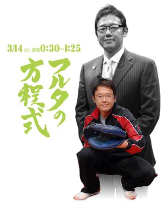 furu003.jpg