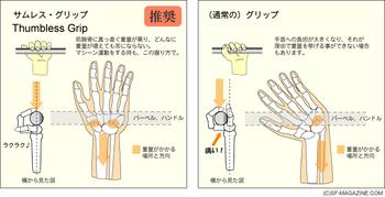 handbone.jpg