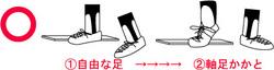 kensei04.jpg