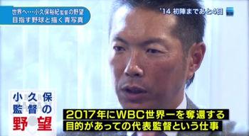 kokubo02.jpg