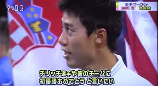 nishi02.jpg