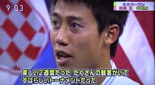 nishi08.jpg