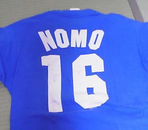 nomo16.jpg