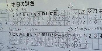 o-CYUKYO-facebook.jpg
