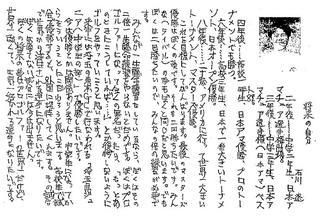 ryo00.jpg