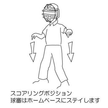 shinpansign01.jpg
