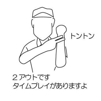 shinpansign04.jpg