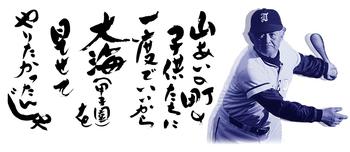 tsutakantoku6.jpg