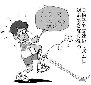 vol04_072.jpg