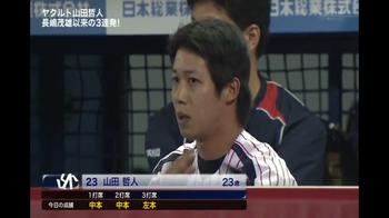 yamada20151027.jpg