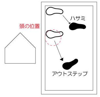 yamakawa002.jpg